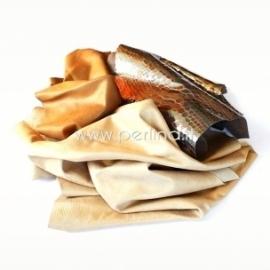 Natūralios drabužinės odos atraižos, miksas žvilganti sp., 150 g.