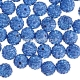 Shamballa karoliukas, mėlyna safyro sp., 10 mm, 1 vnt.