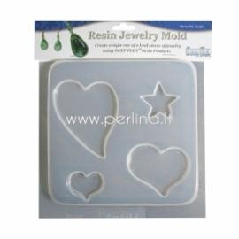 """Plastikinė formelė """"3 Hearts 1 Star"""", 4 formos"""